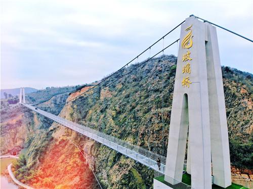 玻璃桥体验